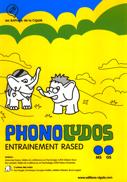image Phonoludos