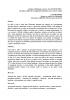 """Page de l'article de Lydie Heurdier """"L'option « Handicapés sociaux » du CAEI (1966-1984): une option oubliée de l'enseignement spécialisé, entre social et scolaire"""""""