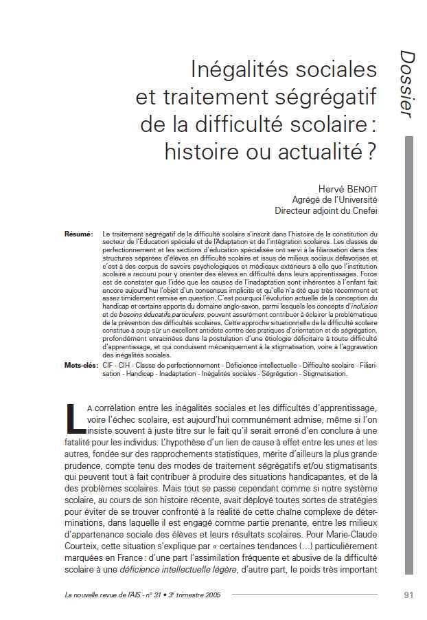 """Première page de l'article de La Nras 31 : """"Inégalités sociales et traitement ségrégatif de la difficulté scolaire : histoire ou actualité ?"""""""