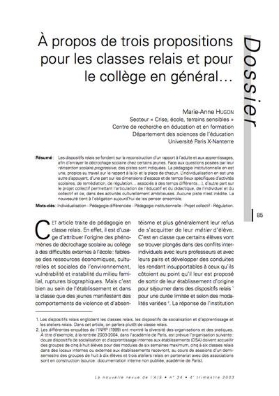 """Première page de l'article """"À propos de trois propositions pour les classes relais et pour le collège en général…"""""""