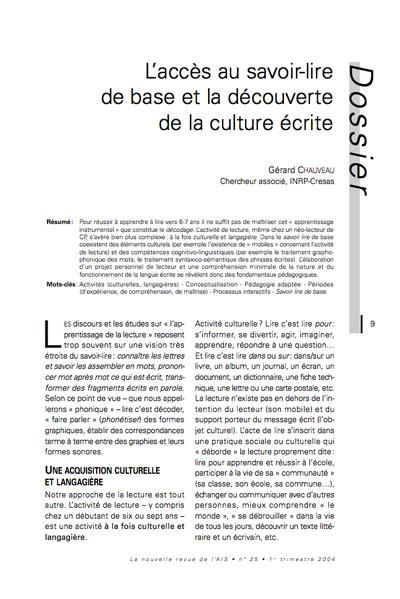 """Première page de l'article """"L'accès au savoir-lire de base et la découverte de la culture écrite"""""""